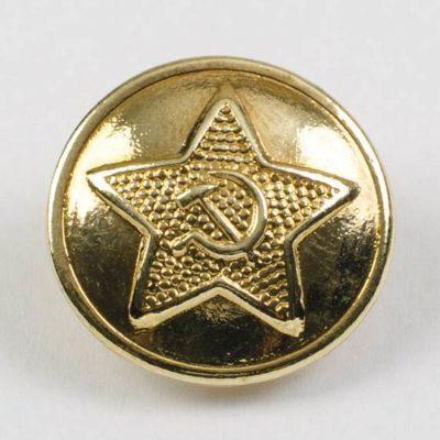 Radziecki guzik wojskowy CCCP ZSRR śr. 20 mm