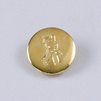 Kominiarski guzik do mundurów złoty śr. 19 mm